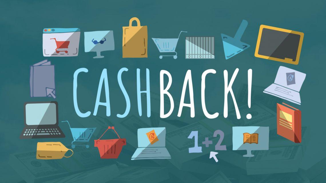 Poulpeo, le meilleur site d'achat cashback et de réduction en ligne
